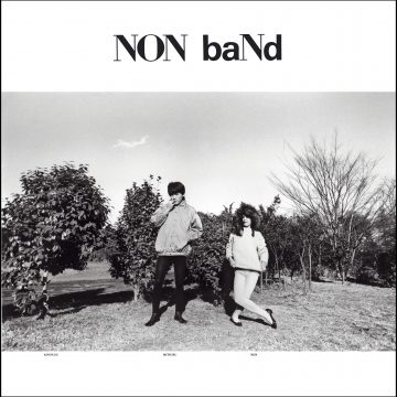TAL004_NonBand_LPCOVER_315x312-3_4c_RZ.indd